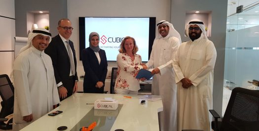 Microsoft ad Cubical Services signing MoU